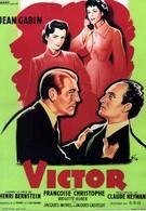 Виктор (1951)