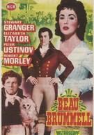 Красавчик Браммел (1954)