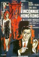 Незнакомка из Гонконга (1963)