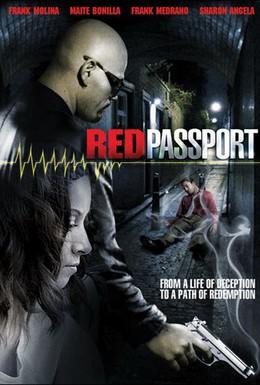 Постер фильма Криминальные гонки (2003)