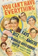 Нельзя иметь всё сразу (1937)