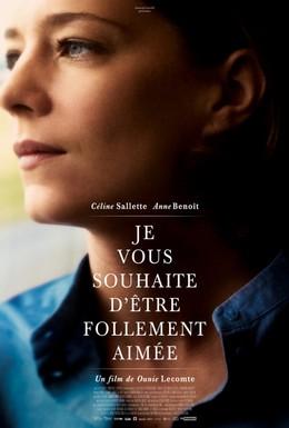 Постер фильма Я желаю вам любви (2015)