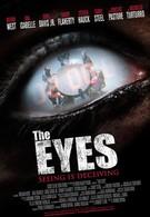 Глаза (2017)
