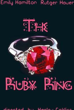 Постер фильма Кольцо с рубином (1997)