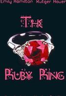 Кольцо с рубином (1997)