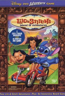 Постер фильма Лило и Стич 3: Остров приключений (2003)