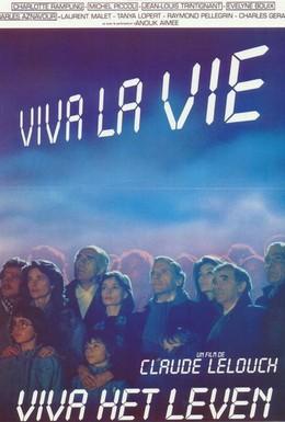 Постер фильма Да здравствует жизнь! (1984)