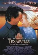 Техасвилль (1990)