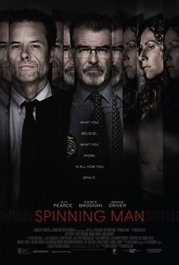 Постер фильма На грани безумия (2018)