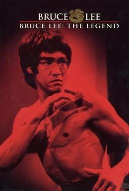 Постер фильма Брюс Ли – человек легенда (1984)