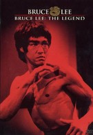 Брюс Ли – человек легенда (1984)