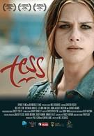 Тесс (2016)