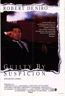 Постер фильма Виновен по подозрению (1991)