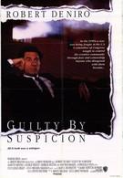 Виновен по подозрению (1991)