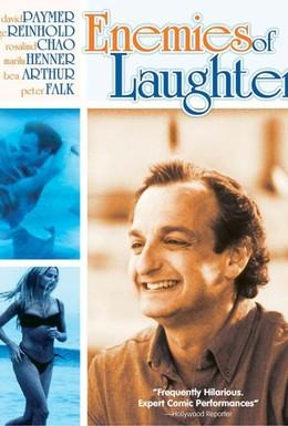 Постер фильма Враги смеха (2000)