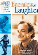 Враги смеха (2000)