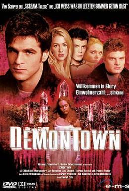 Постер фильма Город зла (2005)