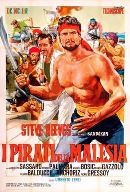 Постер фильма Пираты Малайзии (1964)