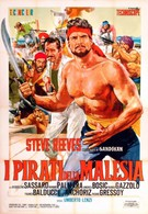 Пираты Малайзии (1964)