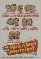 Мы не женаты (1952)