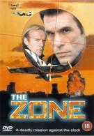 Зона (1995)
