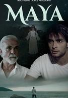 Майя (2020)