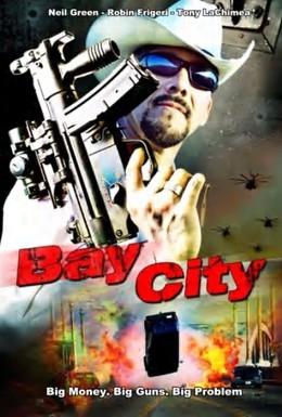 Постер фильма Хозяева улиц (2008)