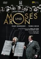 Моисей и Аарон (1975)