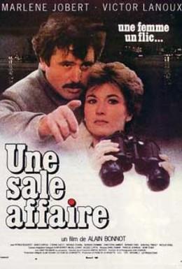 Постер фильма Жертва коррупции (1981)