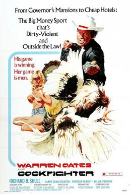 Постер фильма Бойцовский петух (1974)