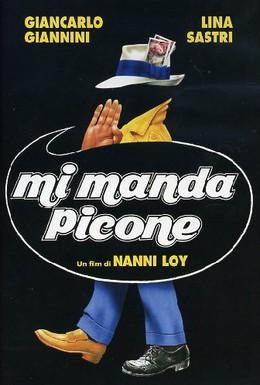 Постер фильма Меня послал Пиконе (1984)