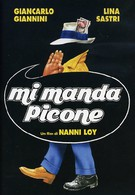 Меня послал Пиконе (1984)