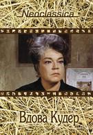 Вдова Кудер (1971)