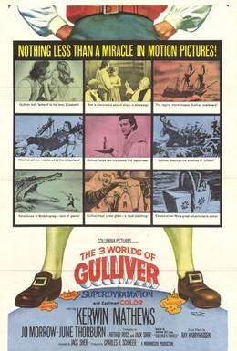 Постер фильма Лилипуты и великаны (1960)