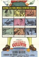 Лилипуты и великаны (1960)