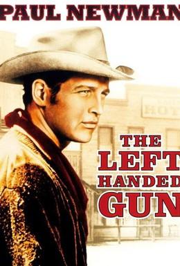 Постер фильма Пистолет в левой руке (1958)