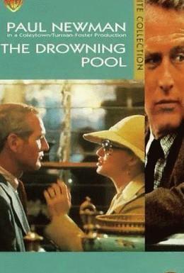Постер фильма Бассейн утопленников (1975)