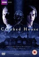 Мрачный дом (2008)