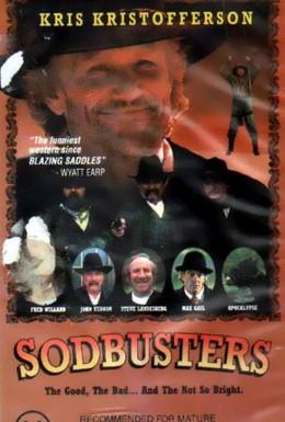 Постер фильма Землепашцы (1994)
