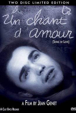 Постер фильма Песнь любви (1950)