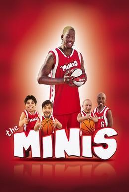 Постер фильма Малыши (2007)