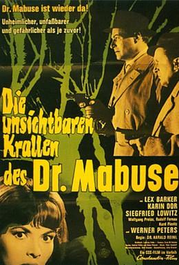 Постер фильма Невидимый доктор Мабузе (1962)