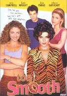 Кое-что о Дэнни (1998)