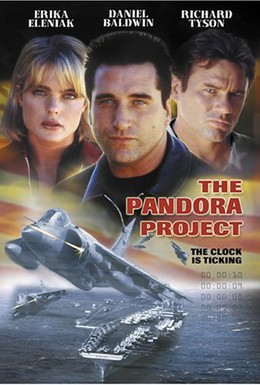 Постер фильма Проект Пандора (1998)
