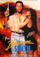Смит Ураган (1992)