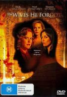 Его забытые жены (2006)