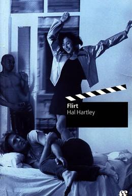 Постер фильма Флирт (1995)
