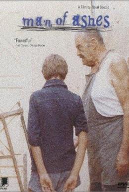 Постер фильма Человек праха (1986)