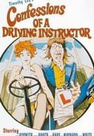 Исповедь инструктора по автовождению (1976)