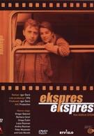 Экспресс, экспресс (1995)